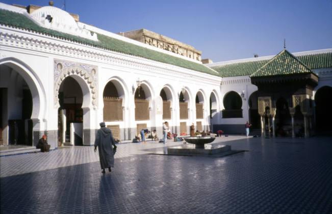 Университет Аль-Карауин в городе Фес