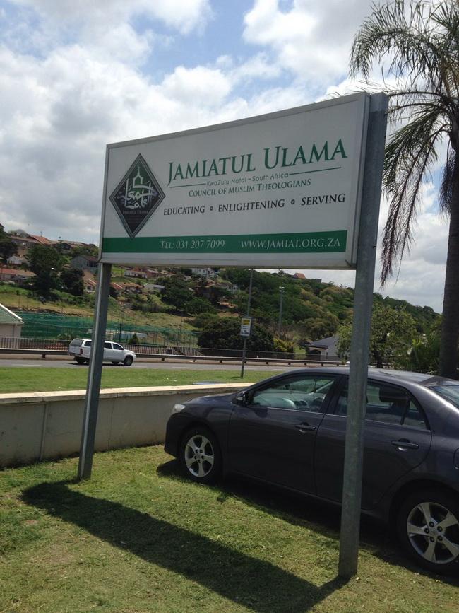 Jamiatul Ulama